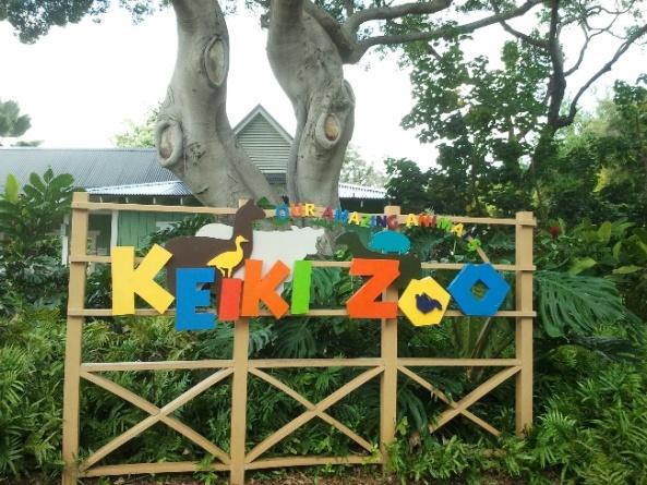 Dziecięce Zoo w Honolulu