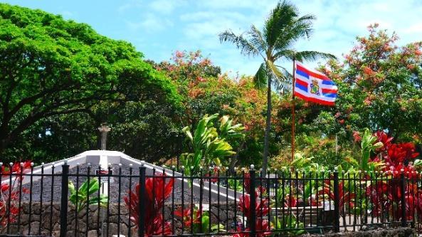 Wkraczając w świat hawajskiego zoo...