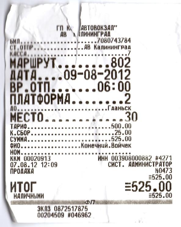 Bilety z Kaliningradu do Polski są trochę droższe